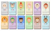 2017 year calendar with Kids in party Outfit Children in Animal Carnival Costumes