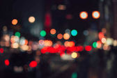 beautiful night light and colorful bokeh in urban city street road.