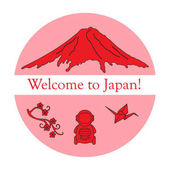 Branch of cherry blossoms mount Fuji robot origami crane Set of Japan traditional design elements