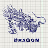 Sketch of dragon head on notebook page Vector illustration