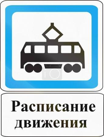 Belarusian road sign - Tram schedule. The words mean schedule
