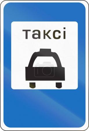 Road sign used in Belarus - Taxi stand