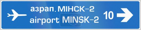 Belarusian road sign pointing to airport MINSK-2