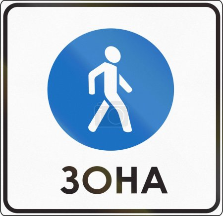 Road sign used in Belarus - Pedestrian zone. The word means zone