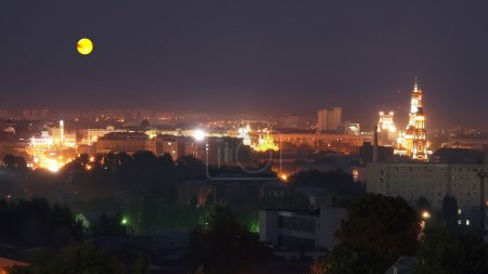 Kharkov is a religious and business center of Ukra...