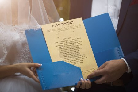 Ketubah - a prenuptial agreement in the Jewish religious tradition