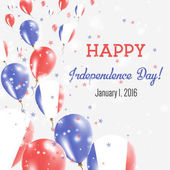 Martinique Independence Day Greeting Card Flying Balloons in Martinique National Colors Happy