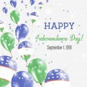 Uzbekistan Independence Day Greeting Card Flying Balloons in Uzbekistan National Colors Happy