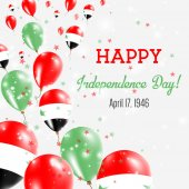 Syrian Arab Republic Independence Day Greeting Card Flying Balloons in Syrian Arab Republic