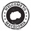 Постер, плакат: Vintage passport welcome stamp with Macedonia the Former Yugoslav Republic Of map Grunge rubber