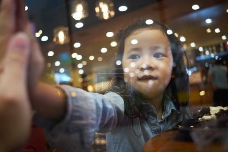 Portrait of little asian girl