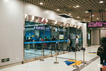 Пекин Аэропорт Экспресс-поезд