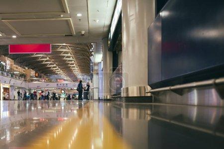 Аэропорт Пекин Шоуду