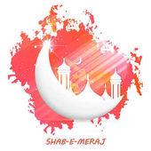 Shab - e - Miraj Abstract