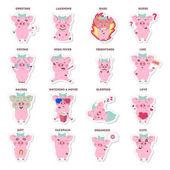 Pigs stickers set