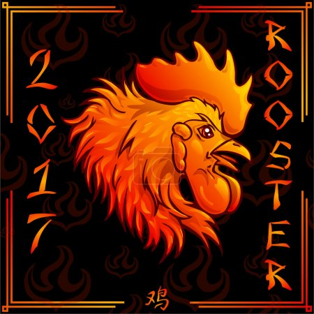 Pugnacious fiery rooster head on black
