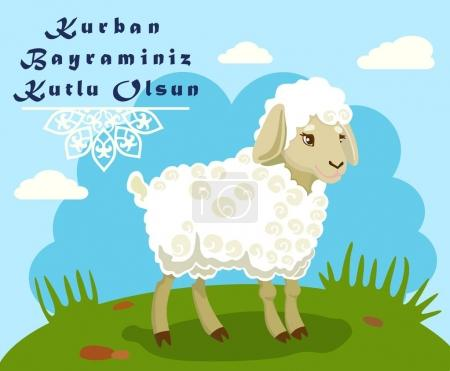 Kurban-Bayram, Islamic festival of sacrifice. Picture with sheep. Vector.