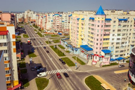 Vinnitsa, Ukraine - November 11, 2015. Street in Vinnitsa, Ukraine, view of the city with the cars and buildings in Vinnitsa