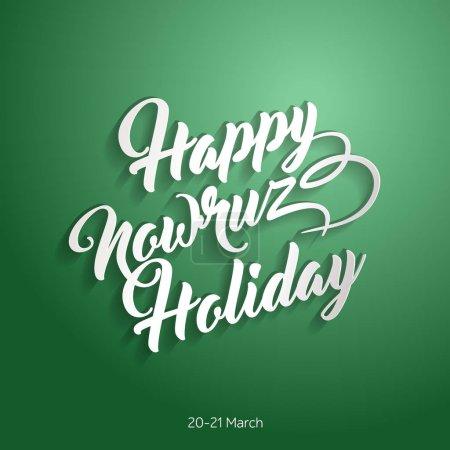 Illustration for Nowruz greeting. Novruz holiday. Iranian new year. - Royalty Free Image