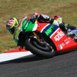 Постер, плакат: Mugello ITALY JUNE 3: Spanish Aprilia rider Aleix Espargar at 2017 OAKLEY GP of Italy of MotoGP Mugello on JUNE 3 2017 Italy