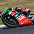 Постер, плакат: Mugello ITALY JUNE 3: British Aprilia rider Sam Lowes at 2017 OAKLEY GP of Italy of MotoGP Mugello on JUNE 3 2017 Italy
