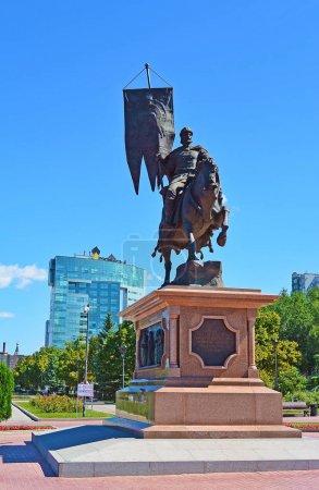 Russia Samara 2017 a monument