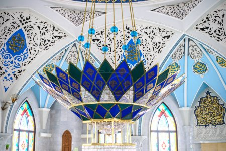 Beautiful ceiling in the mosque Kul Sharif in Kazan