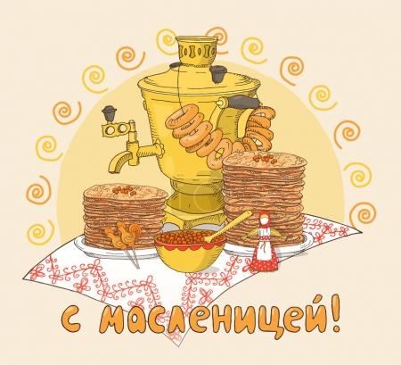 Illustration for Shrovetide or Maslenitsa gift card with samovar, pancakes, caviar. Russian inscription: Happy Shrovetide Greate Russian traditional holiday. - Royalty Free Image