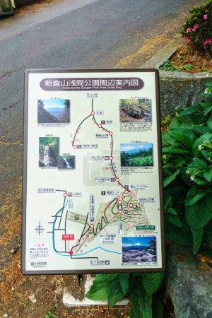 YAMANASHI, JAPAN - July 24, 2017 : Chureito pagoda map sign .