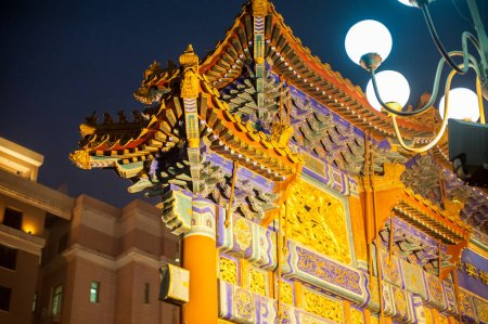 Detail of Chinese gate in Beijing