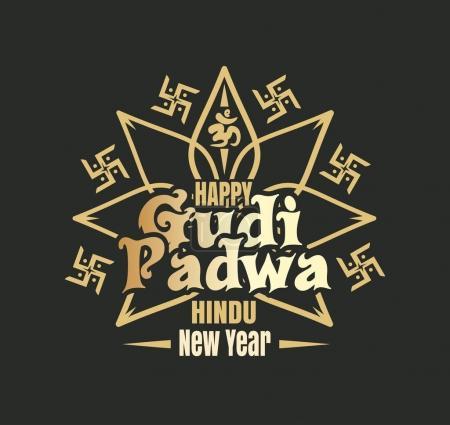 Happy Gudi Padwa logo with swastika and Om or Aum ...