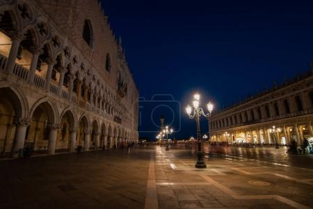 Saint Mark square by night, Venice, Italy, Europe