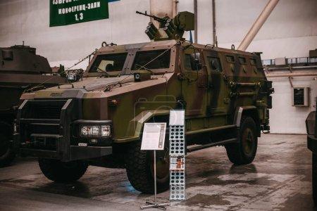 Kozak2 бронетехники