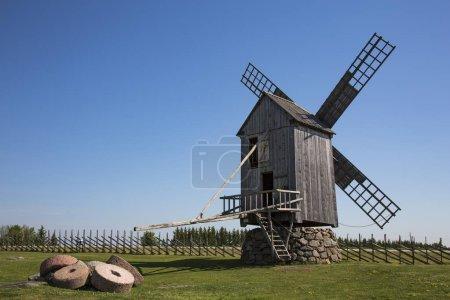old windmill in Saaremaa