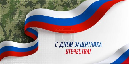 Russian Defender of The Fatherland Day horizontal banner with ribbon