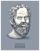Portrait of Socrates Ancient greek philosopher scientist and thinker vintage engraved hand drawn in sketch or wood cut style old looking retro