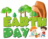 Earth day theme with kids planting trees