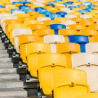 Постер, плакат: rows of stadium seats