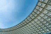roof of olympic stadium